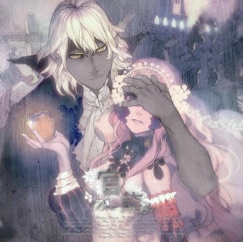 【中古】「官能昔話」官能BOX(完全初回生産限定盤)/アニメ・ドラマCD