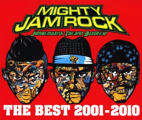 【中古】THE BEST 2001−2010/MIGHTY JAM ROCK