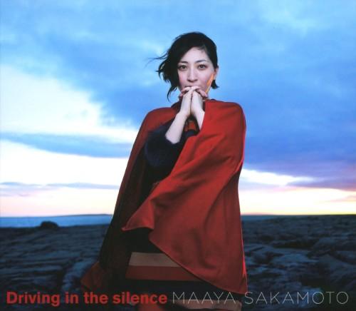 【中古】Driving in the silence(初回限定盤)(DVD付)/坂本真綾