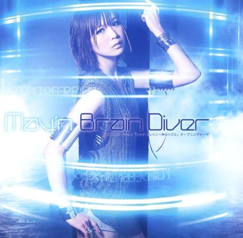 【中古】Brain Diver(初回限定盤)/May'n