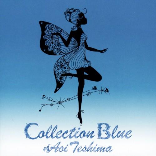 【中古】Collection Blue/手嶌葵