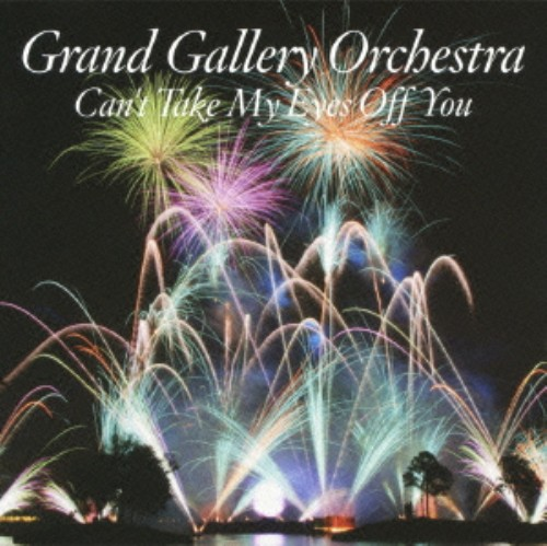 【中古】Can't Take My Eyes Off You/Grand Gallery ORCHESTRA