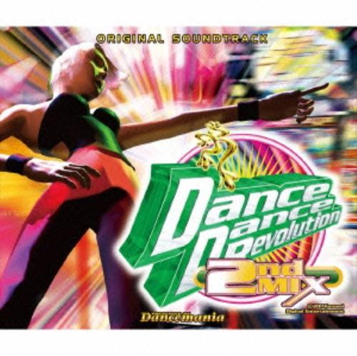 【中古】ダンスダンスレボリューション2ndMIX オリジナル・サウンドトラック(DVD付)/ゲームミュージック