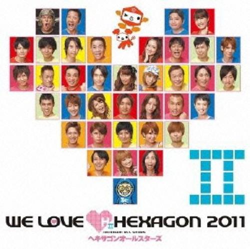 【中古】WE LOVE ヘキサゴン 2011 スタンダード・エディション(DVD付)/ヘキサゴンオールスターズ