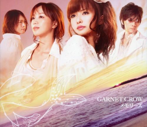 【中古】メモリーズ/GARNET CROW