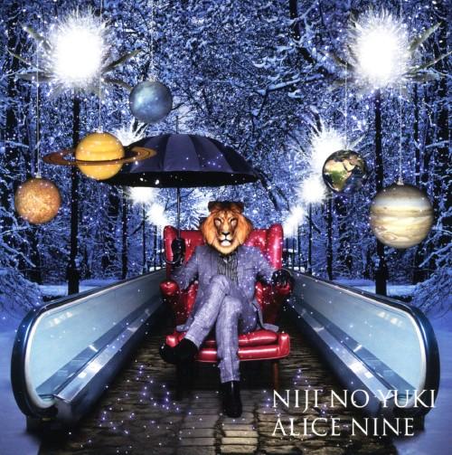 【中古】虹の雪/Alice Nine
