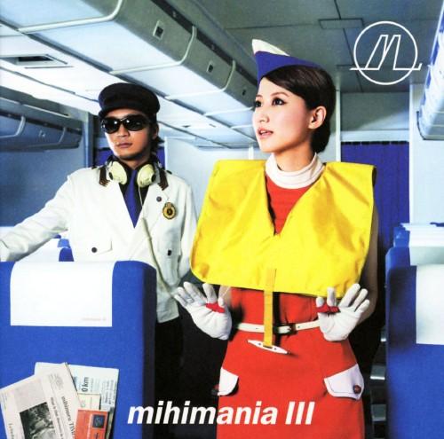 【中古】mihimaniaIII〜コレクション アルバム〜(初回限定盤)(DVD付)/mihimaru GT