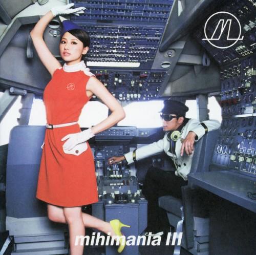 【中古】mihimaniaIII〜コレクション アルバム〜(期間限定生産盤)/mihimaru GT