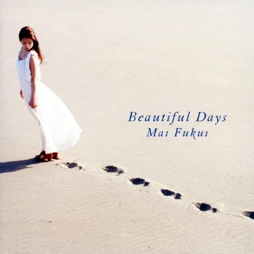 【中古】Beautiful Days(DVD付)/ふくい舞
