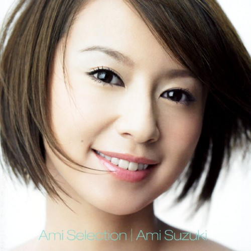 【中古】Ami Selection/鈴木亜美