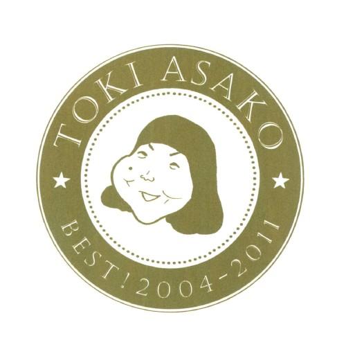【中古】BEST! 2004−2011/土岐麻子
