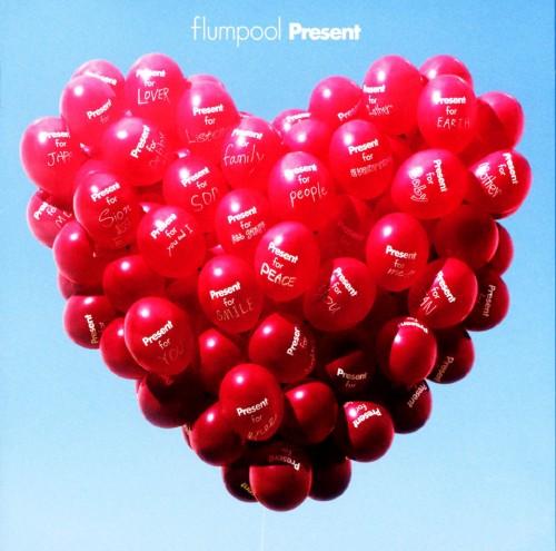 【中古】Present/flumpool