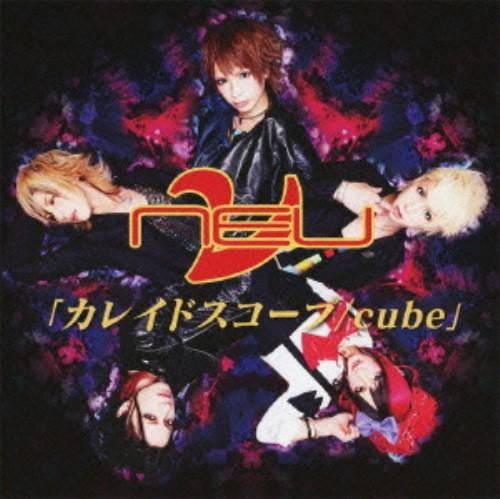 【中古】カレイドスコープ(初回限定盤A)(DVD付)/ν