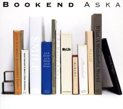 【中古】Bookend/ASKA