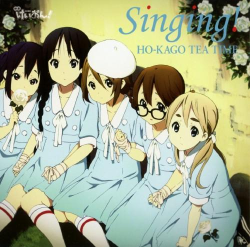 【中古】Singing!/放課後ティータイム