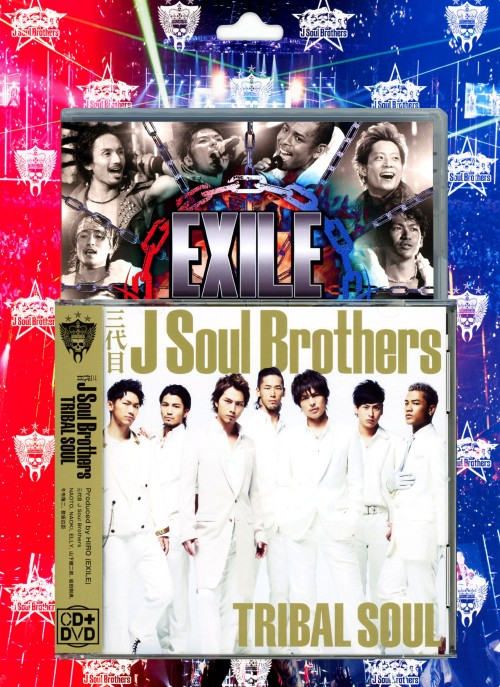 【中古】TRIBAL SOUL(初回生産限定)(1CD+3DVD)/三代目 J Soul Brothers