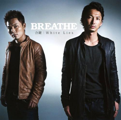 【中古】合鍵/White Lies/BREATHE
