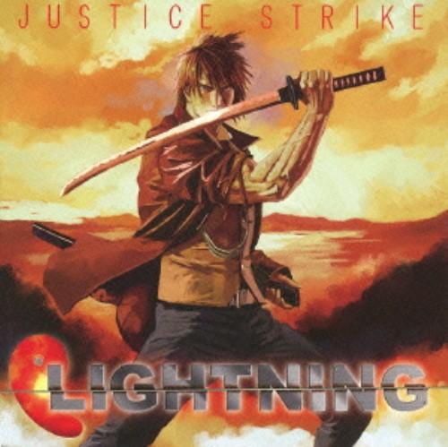 【中古】ジャスティス・ストライク/LIGHTNING