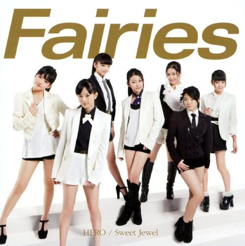 【中古】HERO/Sweet Jewl/Fairies