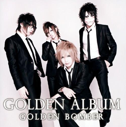 【中古】ゴールデン・アルバム(初回限定盤A)/ゴールデンボンバー