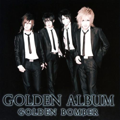【中古】ゴールデン・アルバム(初回限定盤B)(DVD付)/ゴールデンボンバー