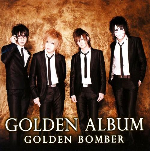 【中古】ゴールデン・アルバム(初回限定盤C)/ゴールデンボンバー