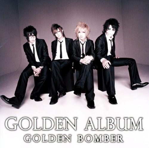 【中古】ゴールデン・アルバム/ゴールデンボンバー
