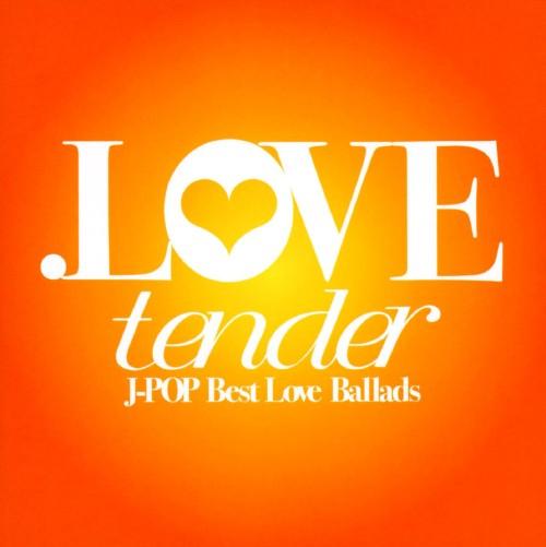 【中古】.LOVE tender/オムニバス