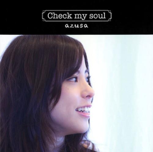 【中古】Check my soul/azusa