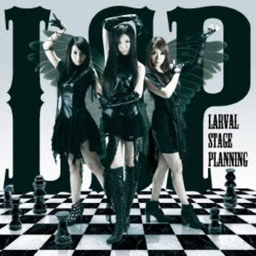 【中古】Trip−innocent of D−/Larval Stage Planning