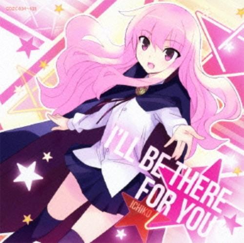 【中古】I'LL BE THERE FOR YOU(初回限定盤)(DVD付)/ICHIKO