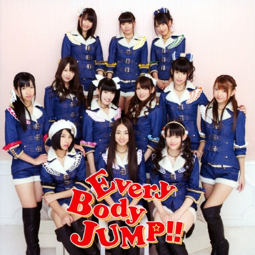 【中古】EveryBody JUMP!!/SUPER☆GiRLS