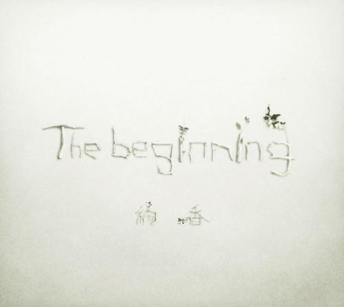 【中古】The beginning(初回生産限定盤)(DVD付)/絢香