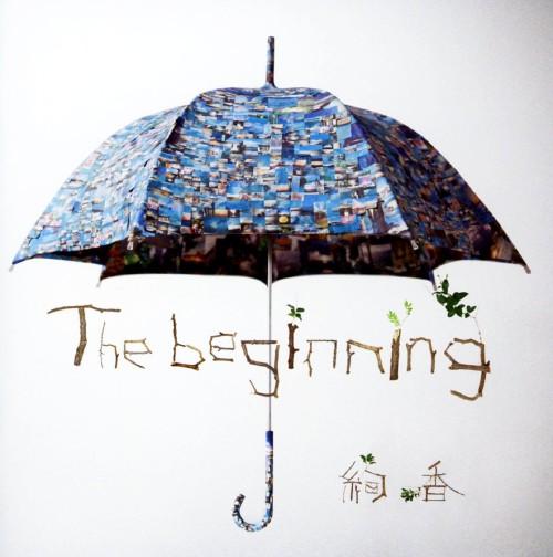 【中古】The beginning/絢香