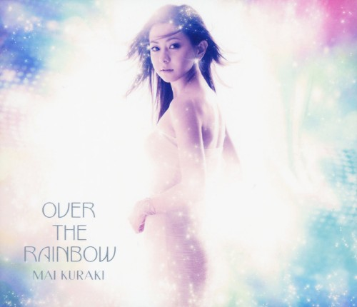 【中古】OVER THE RAINBOW(初回限定盤)(DVD付)/倉木麻衣