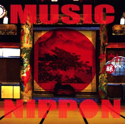【中古】MUSIC NIPPON〜醸〜/D=OUT