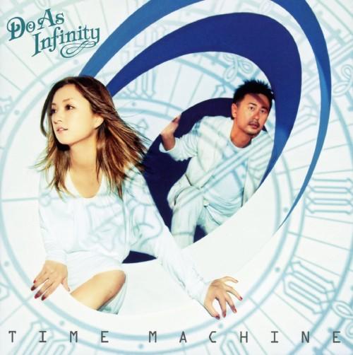【中古】TIME MACHINE(DVD付)/Do As Infinity