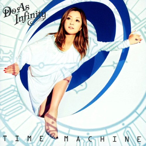 【中古】TIME MACHINE/Do As Infinity