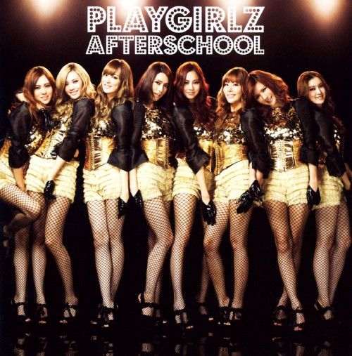 【中古】PLAYGIRLZ/AFTERSCHOOL