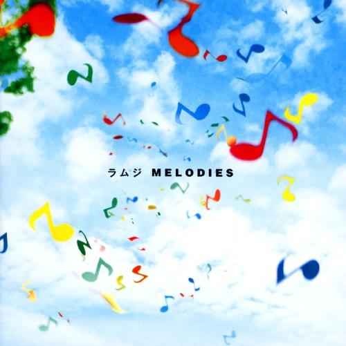 【中古】MELODIES/ラムジ