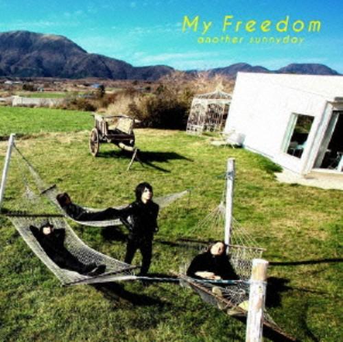 【中古】My Freedom/another sunnyday