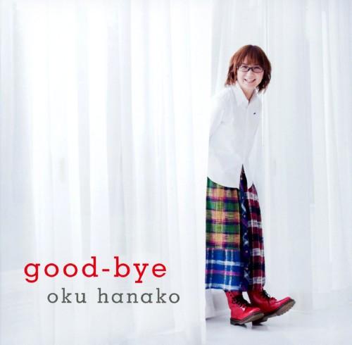 【中古】good−bye/奥華子