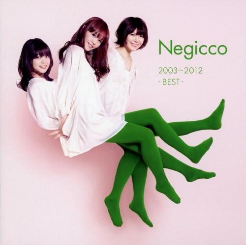 【中古】Negicco 2003〜2012−BEST−/Negicco