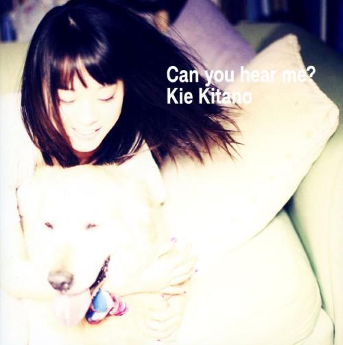 【中古】Can you hear me?/北乃きい