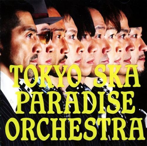 【中古】Walikin'(DVD付)/東京スカパラダイスオーケストラ