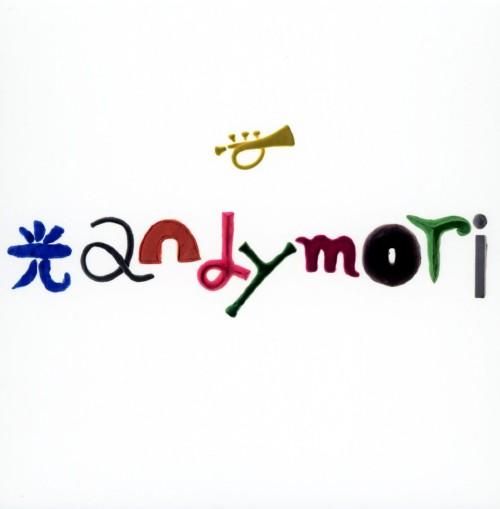 【中古】光/andymori