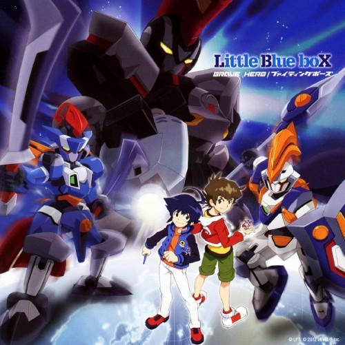 【中古】BRAVE HERO/ファイティングポーズ/Little Blue boX