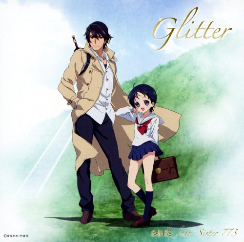 【中古】Glitter/多田葵 feat.Sister 773