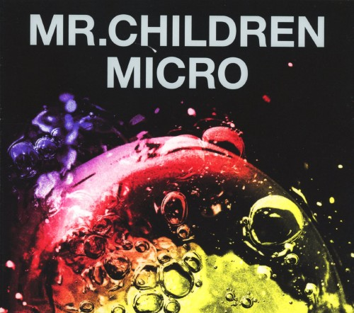 【中古】Mr.Children 2001−2005<micro>(初回限定盤)(DVD付)/Mr.Children