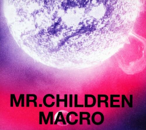 【中古】Mr.Children 2005−2010<macro>(初回限定盤)(DVD付)/Mr.Children